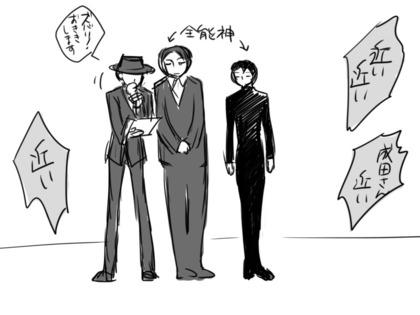 20161128成田さん.jpg