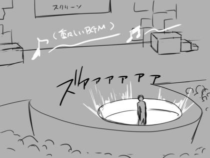 20161128舞台せり上がり福山さん.jpg